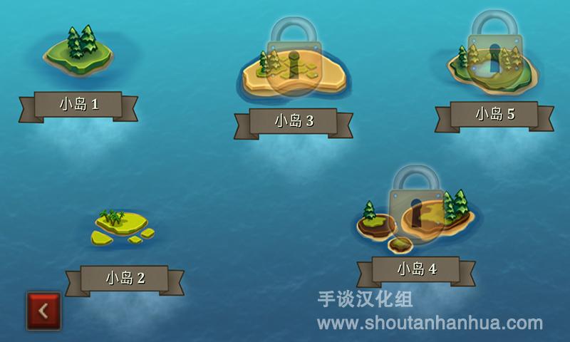 冒险岛2平民房子设计图